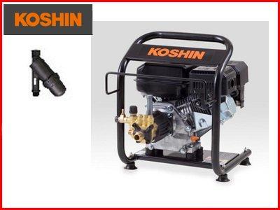 工進 高圧洗浄機 JCE-1408UDX 農業用エンジン式高圧洗浄機