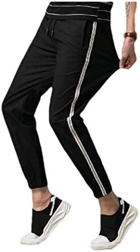 Nicellyer メンズアスレチックスモークウエストストライプは、ズボンを実行する