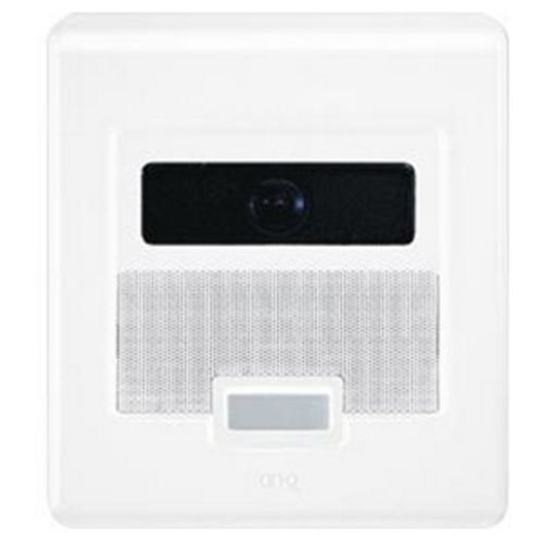 ON-Q Selective Call Intercom - Outdoor Station Selective Call Video Door Unit White (IC5003-WH)