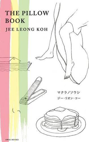 The Pillow Book (Illustrated, Bilingual Japanese-English Edition)