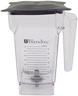 product image for Blendtec Container Assembly with Solid LID 40-609-01