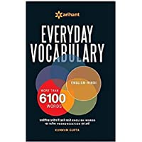 Everyday Vocabulary More Than 6100 Words (Hindi) Paperback – 2017