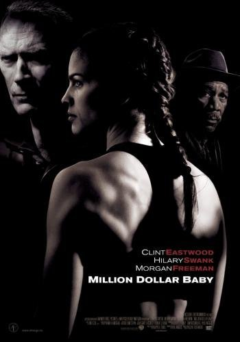 Million Dollar Baby Movie Poster 24in - Movies A Dollar For