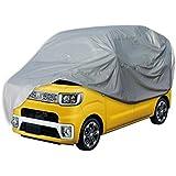 FORCE-TEX(フォーステックス) カーカバー ボディカバー ES1サイズ 背の高い軽自動車用 全長~3420mm 全幅~1500mm 全高~1800mm cover-car-es1-sl cover-car-es1-sl