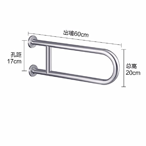 WAWZJ Handrail 304 Stainless Steel Toilet Armrest Rack Barrier Free Safety Old People Disabled People Bathroom Bathroom Handrail,A,Drawing Money by WAWZJ-Handrail