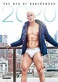 The Men of Naked Sword 2020 (Calendars 2020)