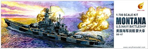 1/700 USS Montana BB67 US Navy Battlship Model Kit