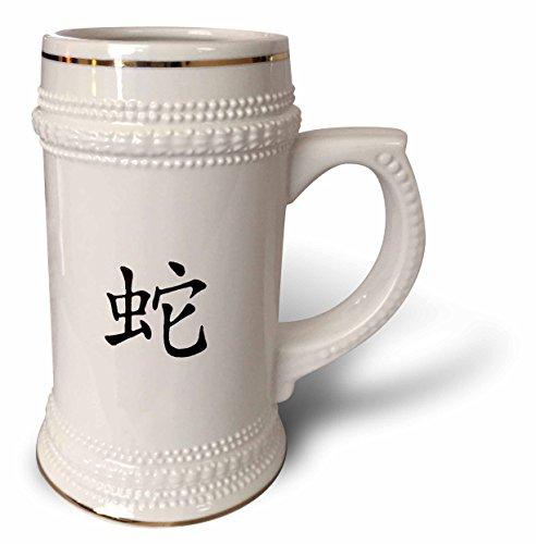 Chinese Gold Snake White (3dRose Kultjers Astrology - Chinese zodiac sign Snake - 22oz Stein Mug (stn_282756_1))