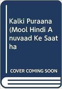 Kalki audio books free download