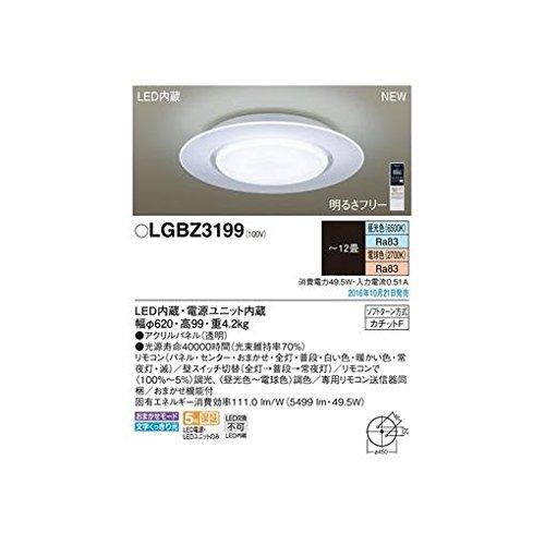 AP98419 天井直付型 LED【昼光色電球色】 シーリングライト リモコン調光リモコン調色 ~12畳 B06XC64HSG