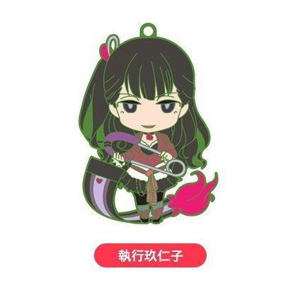 Japan Import Nendoroid Plus Trading Rubber Strap Rolling ☆ Girls [6. executive 玖仁Ko] (single)