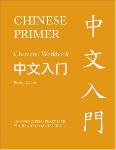 Chinese Primer, Volumes 1-3 (Pinyin): Revised Edition...