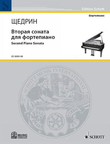 Second Piano Sonata PDF