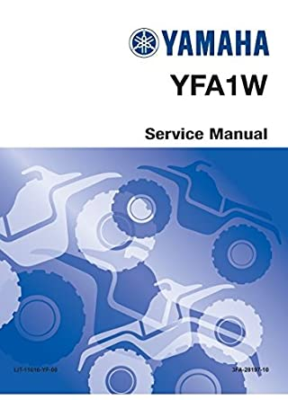 amazon com yamaha breeze yfa1w 1989 service manual cd dvd pdf rh amazon com 1998 Yamaha Breeze 125 2004 Yamaha Breeze 125