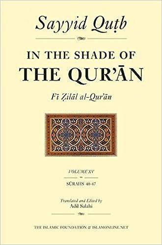 In the Shade of the Quran: Vol. 15 (Fi zilal al-Quran)