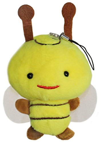 Lucore Mini 3 Inch Happy Bumblebee Bee Plush Stuffed Animal Toy Charm, Phone & Purse Decoration w/ Dust Plug