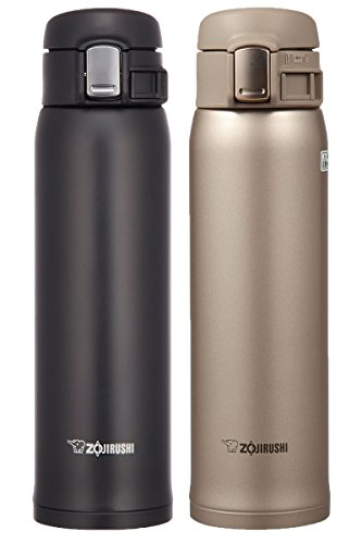 Zojirushi Set of 2 Stainless Steel Mugs, SA48 Black & SA48 Cinnamon Gold, 16oz
