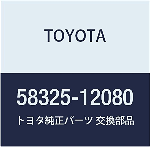 TOYOTA 58325-12080 Floor Service Hole Cover