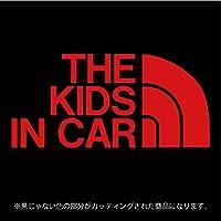 THE KIDS IN CAR(キッズインカー)ステッカー パロディ 子供を乗せています(12色から選べます) (赤)