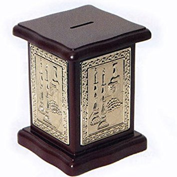 Wood & Silver Plated Tzedakah Box / Charity Box Designed with Shabbat Motifs.