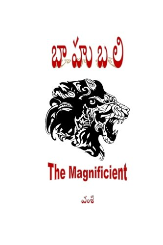 Bahubali - The Magnificient (Telugu Edition) pdf