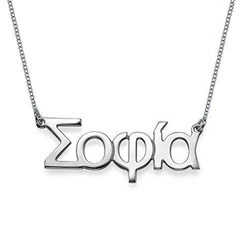 925 Sterling Silver Personalized Greek Name Necklace - Custom Made Jewelry with Any - Name Necklace Greek