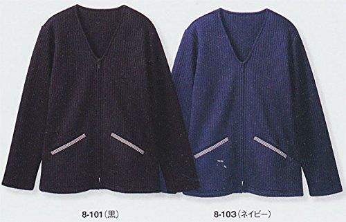 モンブラン 8-101-103 カーディガン 長袖 レディス (厨房 調理 サービスユニフォーム)