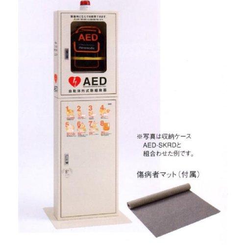 AED収納ボックス 4302-655STD 【スタンドタイプ】 B008EDC7NS
