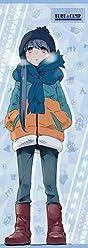 ゆるキャン△ 志摩リン スポーツタオル 約110×40cm