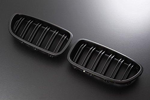 Import(インポート) キドニーグリル BMW 5シリーズ F10 M5ルック 09-UP マットブラック B00STHTE9E