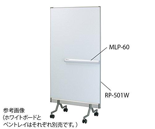 日学7-3339-01ホワイトボード床置き(白/白)タイプ880×1400mm   B07BD2TFZT