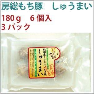 無添加 冷凍惣菜 房総もち豚 しゅうまい 180g 6個入  3パック
