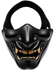 Evil Half Cosyplay Masker, Halloween kostuum Demon Half Face Mask, Voor CS Game Beschermende Tool, Airsoft Gezicht Protector Black
