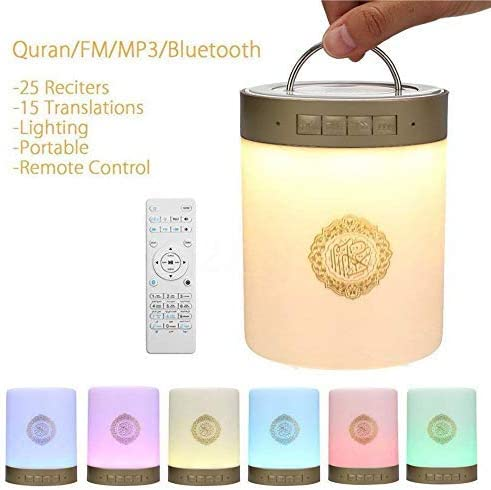 Quran Touch LED Bluetooth Speaker