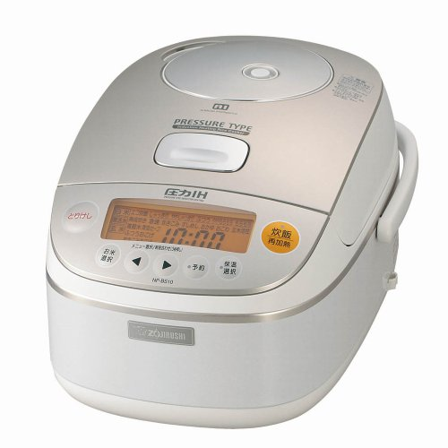 Zojirushi NP-BS10-WB IH 5-cup Pressure Rice Cooker and Warmer | AC100V 50/60Hz (Japan Model) For Sale