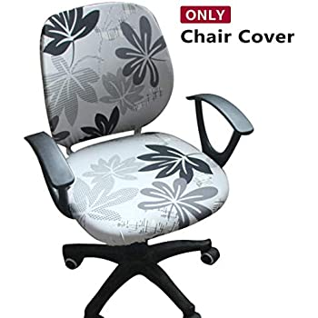 Jiyaru Rotating Armchair Slipcover Removable Stretch Computer Office Chair Cover #3 (ONLY Cover)