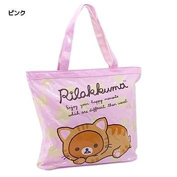 Amazon.com: Rilakkuma [Piscina Bolsa de] Big plástico bolsa ...
