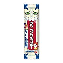(Provisional) Jibanyan of Chocobo over delicious milk taste 14 pcs Candy Toys & Chocolate (specter Watch)