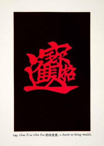 Henan Province China - 7