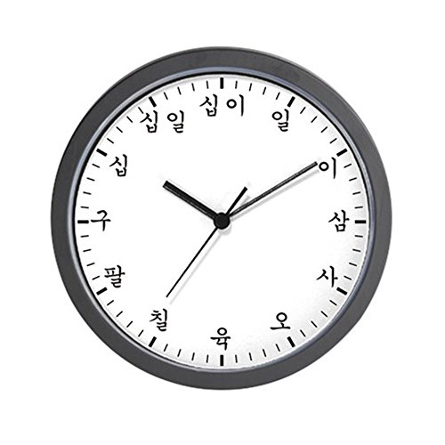 CafePress - Sino Korean Numeral Wall Clock - Unique Decorative 10
