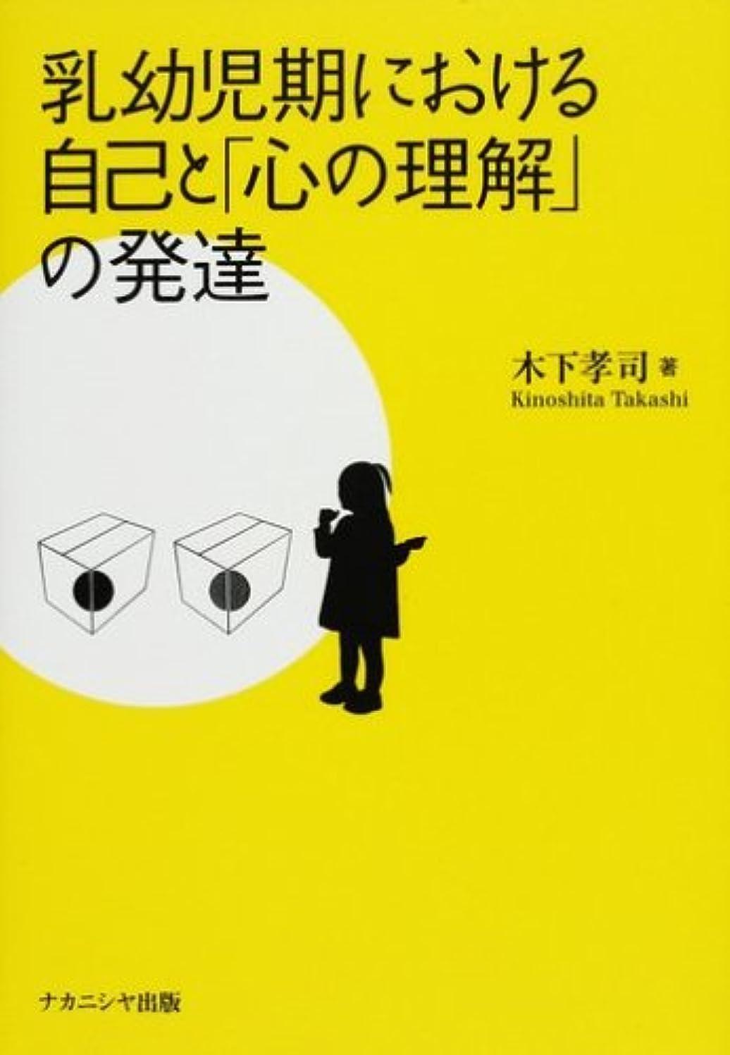 打倒堀レイア0歳~6歳 子どもの発達とレジリエンス保育の本 (Gakken保育Books)