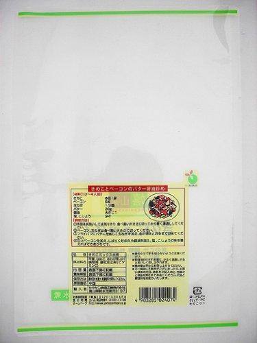 Wild ginseng food industry happy wild vegetables mushroom mix 300g ~ 5 bags
