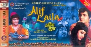 Alif Laila : Season 2 All Episodes Complete Hindi WEB-HD 480p | GDRive | MEGA.Nz | Single Episodes