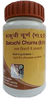 Baba Ramdev Patanjali Divya Bakuchi Churna 150gm