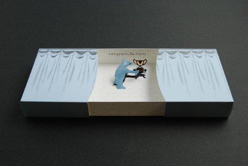 おめでとうの箱