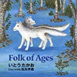 FOLK OF AGES