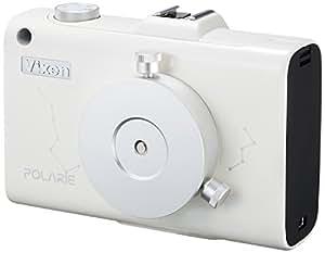 Vixen Polarie Star Tracker - Buscador para telescopios, blanco
