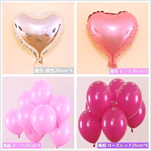 Dr.kurand 風船 誕生日 飾り付け 漫画のピンクの豚 パーティー風船 セット(51点セット)HAPPY BIRTHDAY 装飾 バースデー ガーランド バースデー パーティー 男女の子 (ピンク)