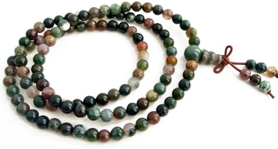 b716a8cae5ff Agathe Creation-Pulsera-Rosario budista-puede ser de pulsera o de collar de  perlas jaspe de piedra natural