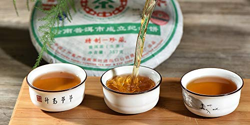 2007 special tea cakes in the middle of the year [11-year dry warehouse old Pu'er tea] Chinese tea director signed the Yunnan pure dry warehouse storage [Yunnan Qizi cake tea] 2007 the same raw Puzhon by NanJie (Image #4)